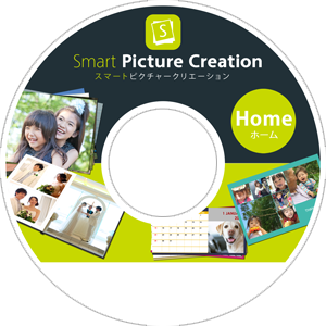 Smart Picture Creationソフトのインストール用CD