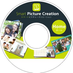 Smart Picture Creationソフトのインストール用CD