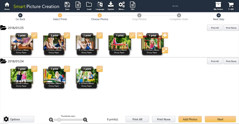 Smart Picture Creationソフトのプリントメニューホーム写真枚数設定画面