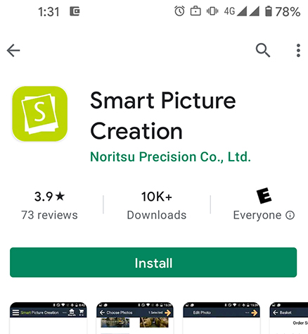 Smart Picture CreationアプリのAndroidダウンロード画面